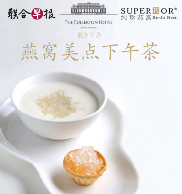 Bird's Nest Dim Sum Afternoon Tea